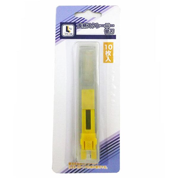 コーナン オリジナル 長柄スクレーパー替刃 LFX−20−171