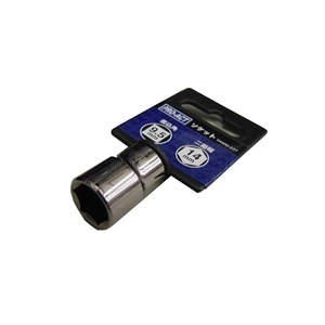 コーナン オリジナル 9.5mm角ソケット 10mm PAWM−233
