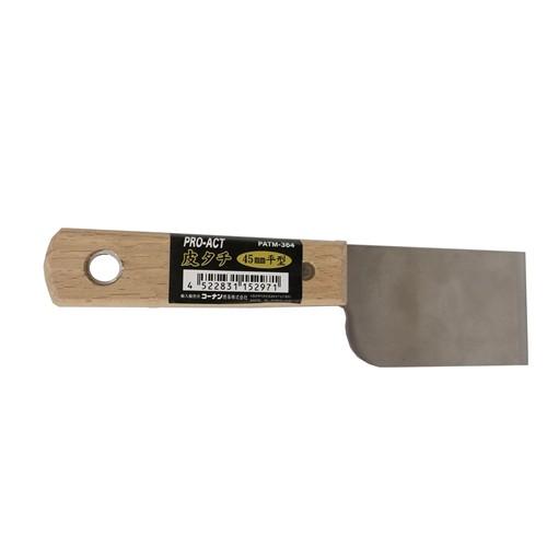 コーナン オリジナル 皮タチ45mm 平型 PATM−364/#6