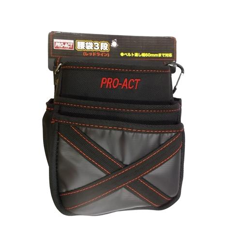 コーナン オリジナル 腰袋 3段 レッドライン PAML−380