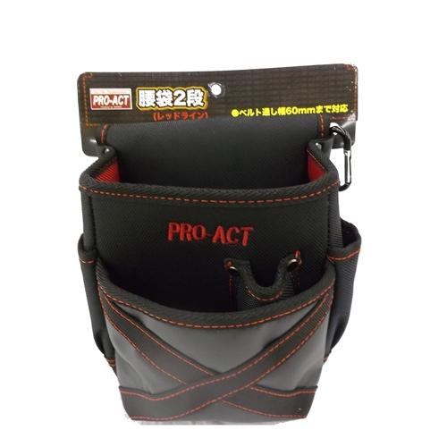 コーナン オリジナル 腰袋 2段 レッドライン PAML−381
