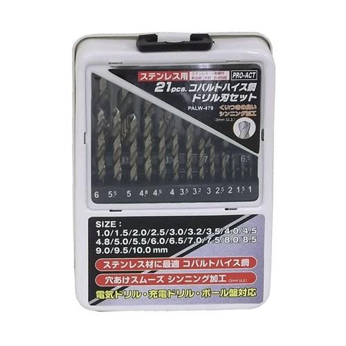 コーナン オリジナル 21pcs.コバルトハイス鋼ドリル刃セットステンレス用 PALW−479