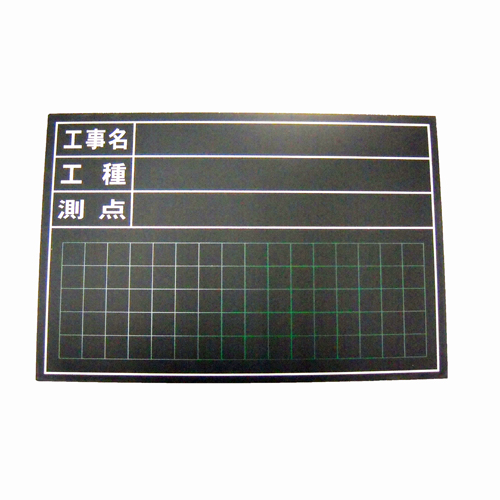 コーナン オリジナル 木製工事用黒板 横 PAZW−485