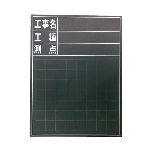 コーナン オリジナル 木製工事用黒板 縦 PAZW−488