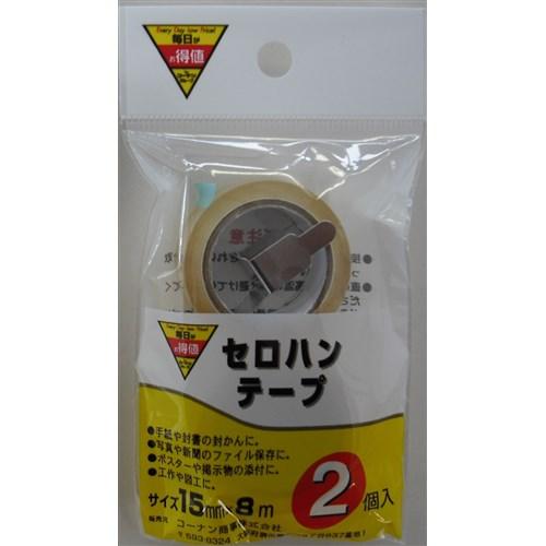 ○セロハンテープ2P小巻 15×8