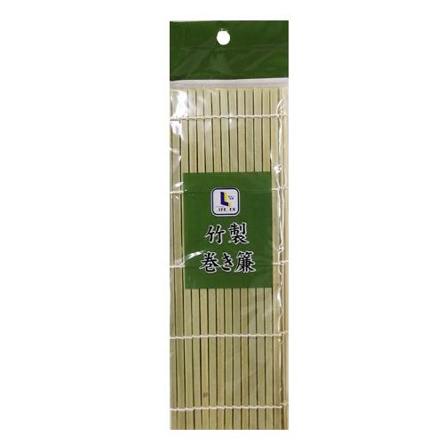 コーナン オリジナル 竹製巻き簾 KHM05−4480