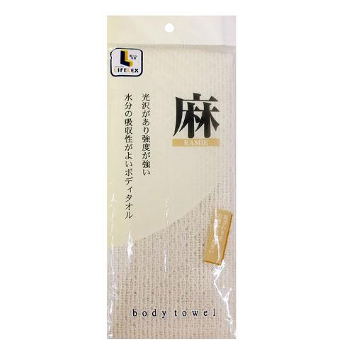 コーナン オリジナル 麻ボディタオル HEM21−8457