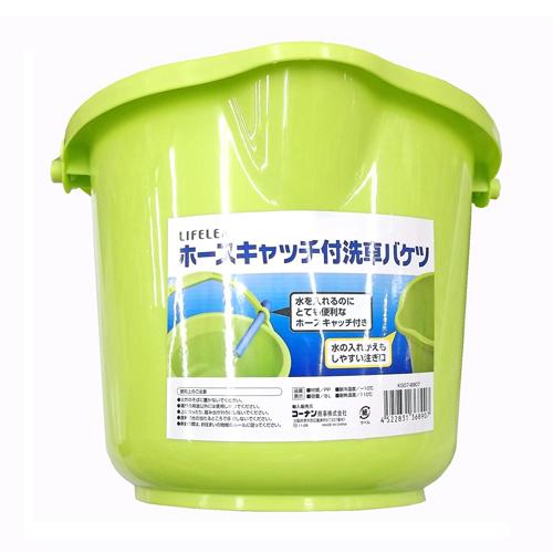 コーナン オリジナル 洗車バケツ KG07‐8907 ホースキャッチ付