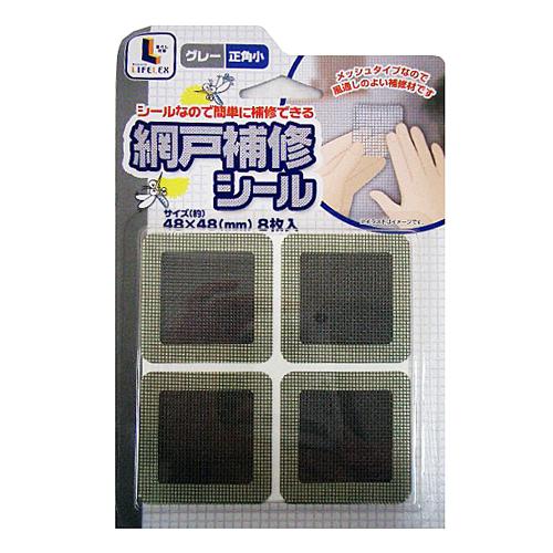 コーナン オリジナル 網戸補修シール正方形 小 グレー