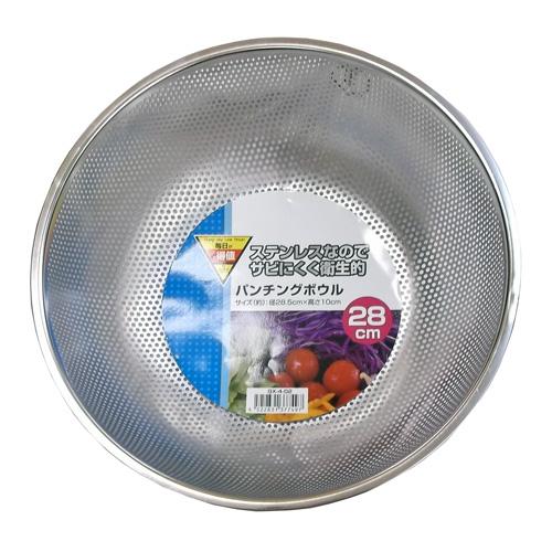 コーナン オリジナル パンチングボウル 28cm GX−4−02