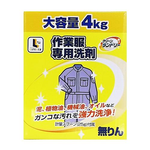 ☆ コーナン オリジナル クリーンランドリー作業服専用洗剤 4kg