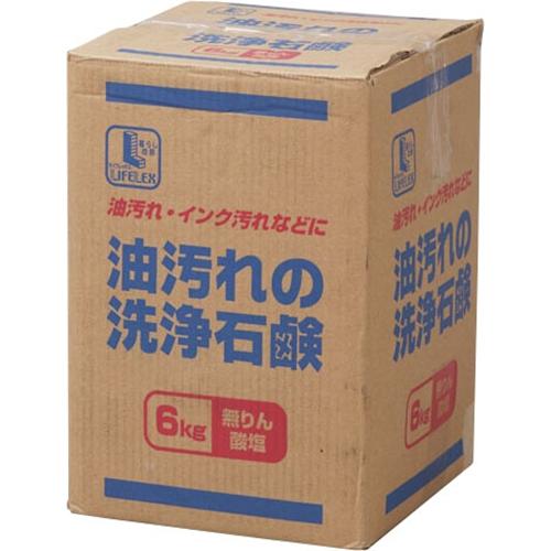 コーナン オリジナル 油汚れの洗浄石鹸 6kg KHD02−2330