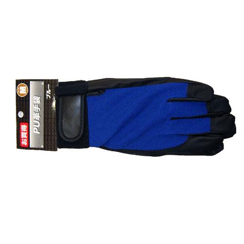 コーナン オリジナル お買得PU革手袋 1双 ブルー Mサイズ
