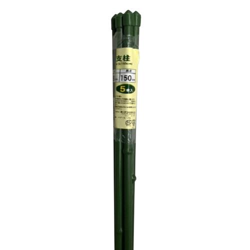 コーナン オリジナル 支柱 5本入り 太さ8mm×長さ150cm