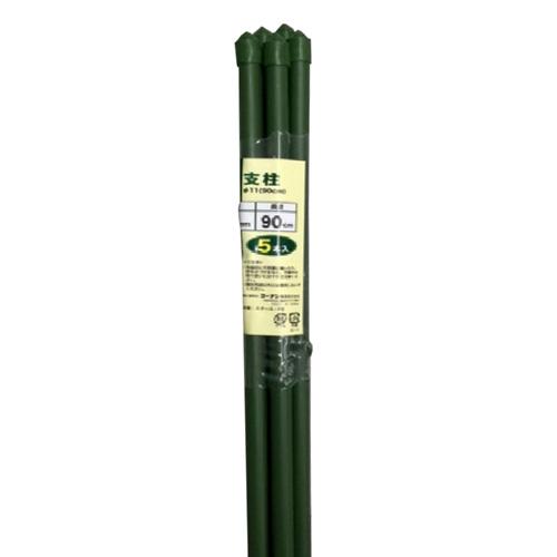 コーナン オリジナル 支柱 5本入り 太さ11mm×長さ90cm