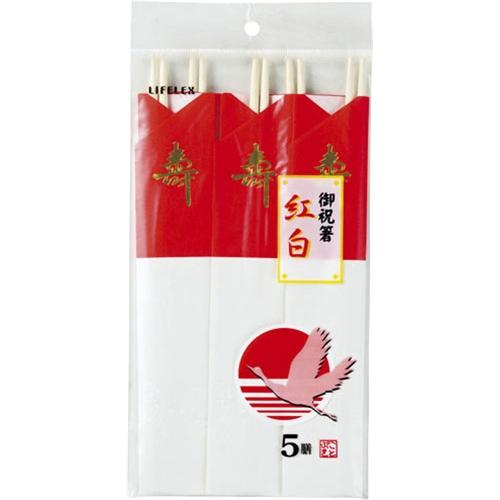 コーナン オリジナル 祝箸紅白(本柳)5膳 KHM05−0014