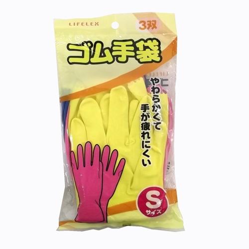コーナン オリジナル ゴム手袋 S KHM05−0731