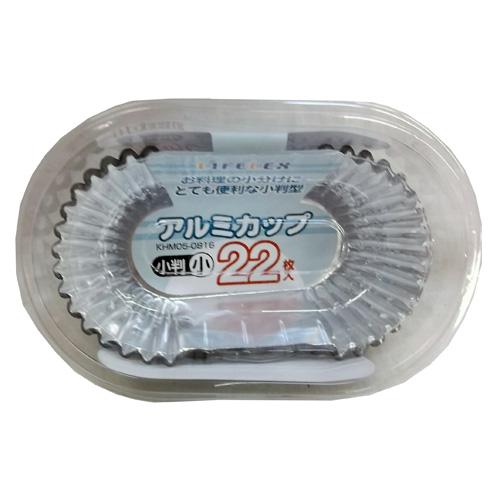 コーナン オリジナル 小判型アルミカップ(小)22P KHM05−0816