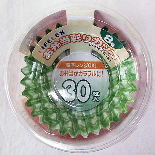 コーナン オリジナル お弁当彩りカップ 8号 30P KHM05−0854