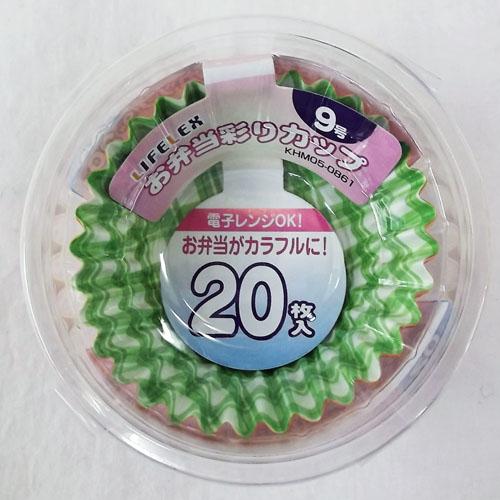 コーナン オリジナル お弁当彩りカップ 9号 20P KHM05−0861