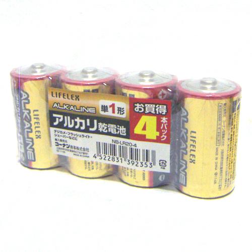 コーナン オリジナル アルカリ乾電池 単1×4本 NB−LR20−4