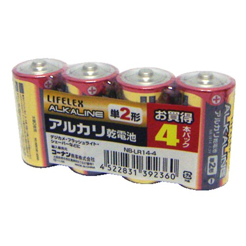 コーナン オリジナル アルカリ乾電池 単2×4本 NB−LR14−4