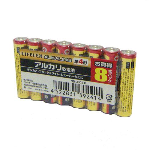 コーナン オリジナル アルカリ乾電池 単4×8本 NB−LR3−8