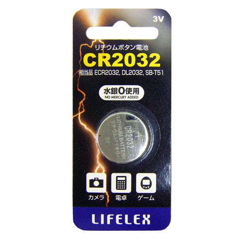 コーナン オリジナル ボタン電池 CR2032−1P