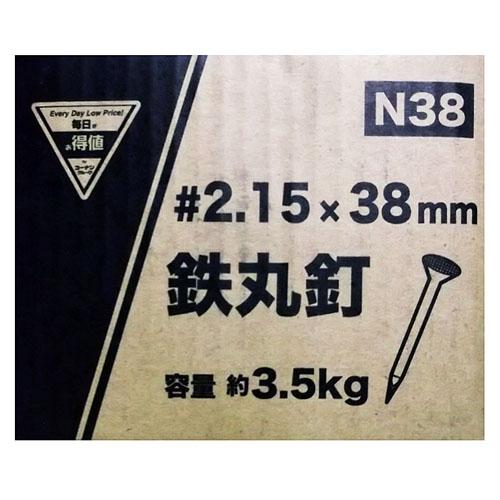コーナン オリジナル 鉄丸釘 3.5kg N38 03NA−38H