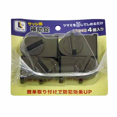 コーナン オリジナル サッシ用補助錠 4Pパック ブロンズ LFX03−HJ01BR4
