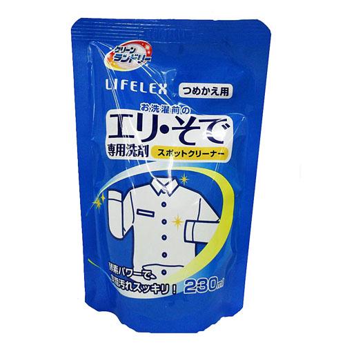 コーナン オリジナル えり・そで専用洗剤 つめかえ用 230ml