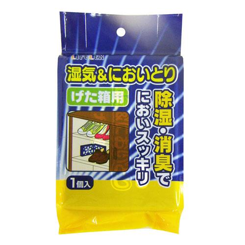コーナン オリジナル 湿気&においとり げた箱用1個入