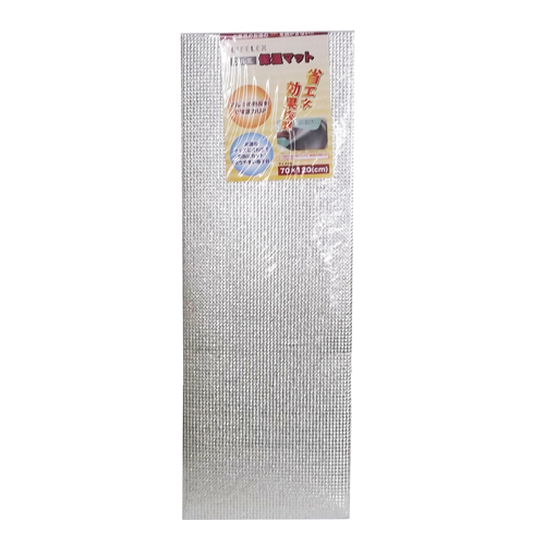 コーナン オリジナル アルミ保温マット70×120cm WL21−2922