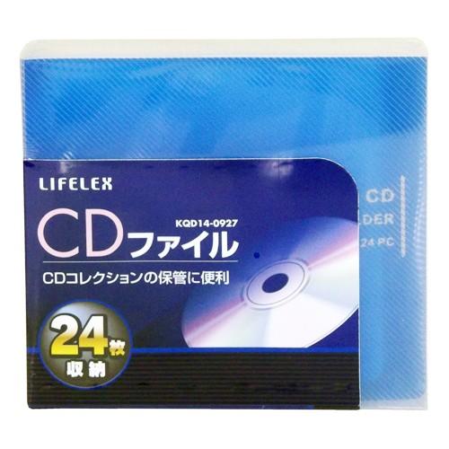 コーナン オリジナル CDファイル 24枚収納 KQD14−0927