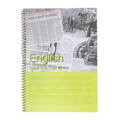 コーナン オリジナル 英語罫B5 15段 APEN−15