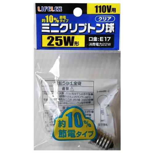 コーナン オリジナル ミニクリプトン球 GKP−H22H(C)