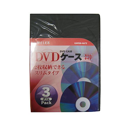 コーナン オリジナル DVDケース ダブル