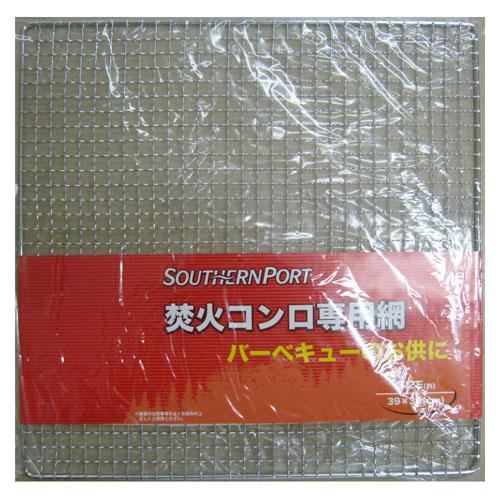 コーナン オリジナル BBQ網 390×390mm KG23−9043
