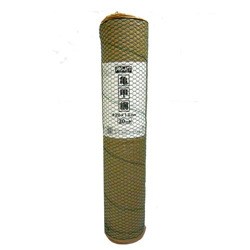 コーナン オリジナル 亀甲網 #20×13mm  巻き売り(30m)