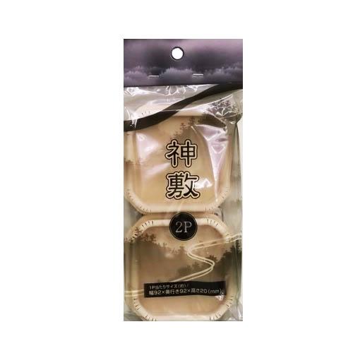 コーナン オリジナル 神敷 2P KH05−1459