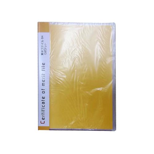 コーナン オリジナル 賞状ファイルB4 10ポケット COM121