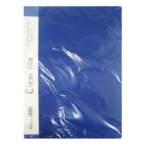 コーナン オリジナル クリアファイル20P A3 COM120