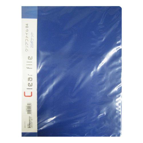 コーナン オリジナル クリアファイル20P B4 COM122