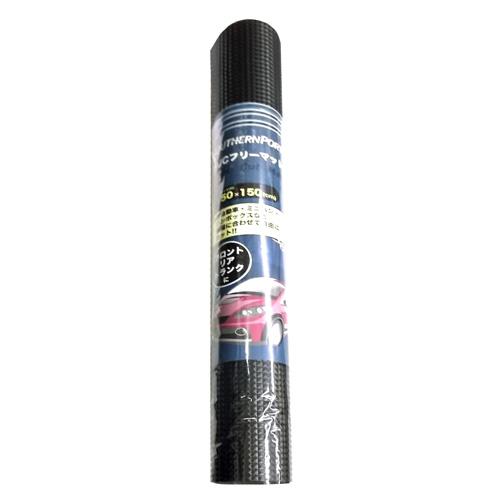 コーナン オリジナル PVCフリーマット 黒 12HK−7122