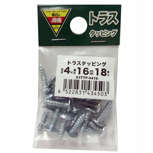 コーナン オリジナル トラスタッピング 4×16mm 03TTP−0416