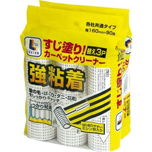 コーナン オリジナル すじ塗り!カーペットクリーナー 替え3P 2パック KMN21−4601