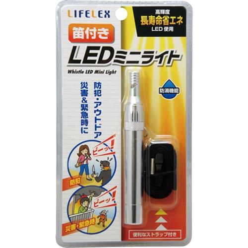 コーナン オリジナル 笛付LEDミニライト KMT08−7588