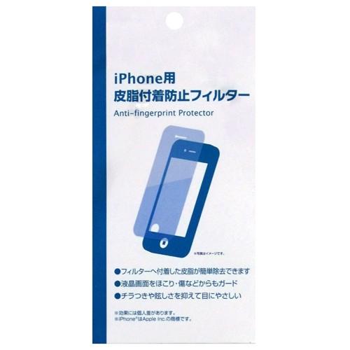 コーナン オリジナル iPhone用 皮脂付着防止フィルター Z002