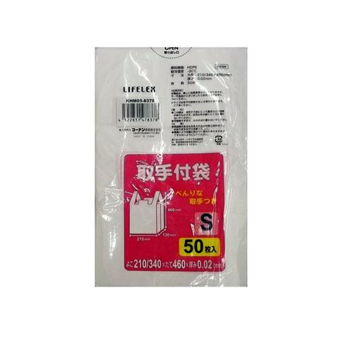 コーナン オリジナル 取手付袋 50P Sサイズ  KHM05−8378
