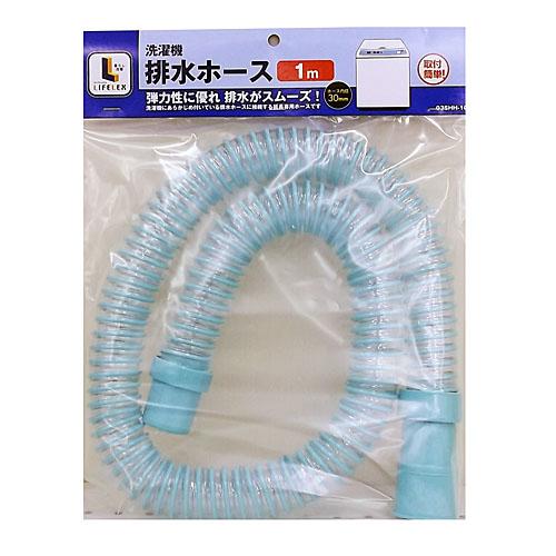 コーナン オリジナル 洗濯機排水ホース1m 03SHH−10